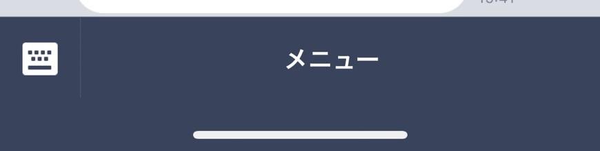 p-LINEトーク1
