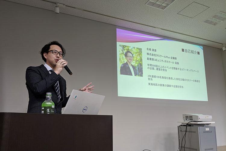 東京創業塾1