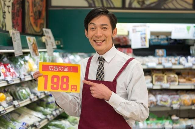 スーパーの店長